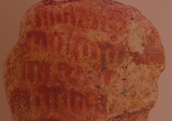 dipinto romanelli 10ooo AC