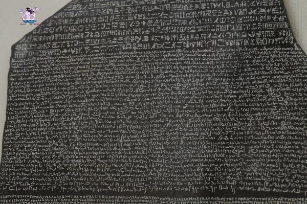 museo papirologico 5
