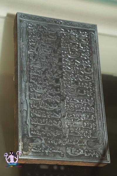 museo papirologico 54