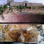 Tra Afrodite e Bizantini: San Giuanni Monicantoni