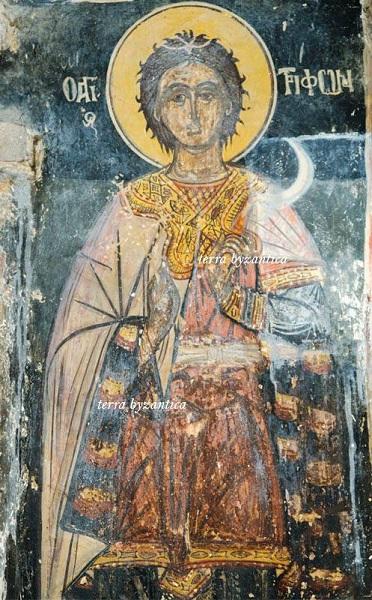 San Trifone, mondo bizantino.