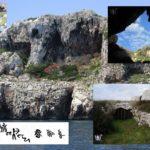 Grotte preistoriche del Salento