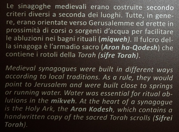 museo ebraico di lecce 11