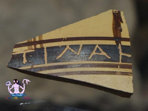 museo archeologico di castro 26bis
