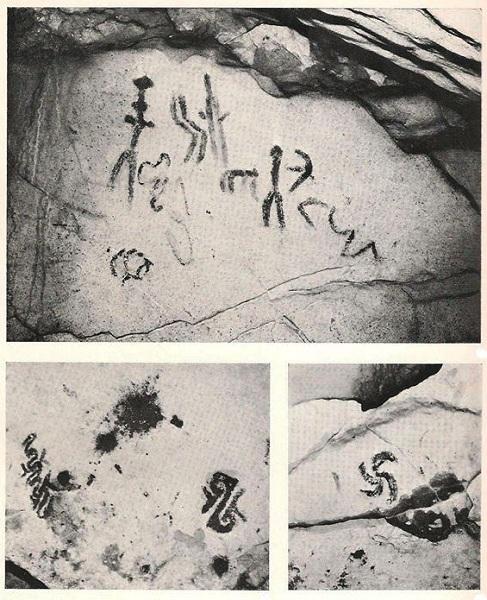 grotta cosma santa cesarea terme