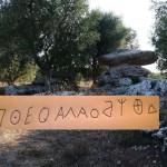 L'iscrizione nascosta sui Massi della Vecchia