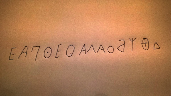 iscrizione messapica massi della vecchia 5