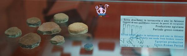 museo papirologico 52