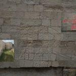 La sentinella delle Mura Urbiche di Lecce