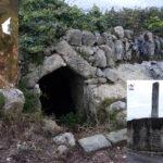 La cripta del Menhir Fausa