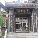 Viaggio nella Cina antica e fascinosa