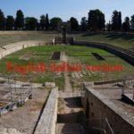 L'Anfiteatro Romano di Lucera