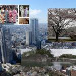 Il Giappone fra passato e futuro