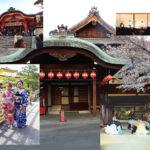 Kyoto fra storia, tradizione e mito