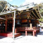 Spiritualità e tradizioni nipponiche