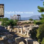 Grecia, viaggio a Corinto